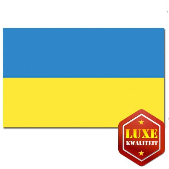 Oekra?nse vlag goede kwaliteit (bron: Funenfeestwinkel)