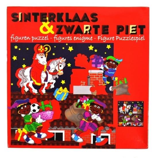 Schoenkadootje Sinterklaas puzzel thumbnail